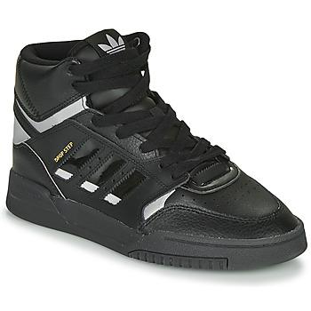 鞋子 高帮鞋 Adidas Originals 阿迪达斯三叶草 DROP STEP 黑色 / 银色
