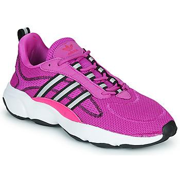 鞋子 球鞋基本款 Adidas Originals 阿迪达斯三叶草 HAIWEE W 紫罗兰