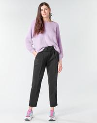 衣服 女士 多口袋裤子 Betty London NOXE 黑色