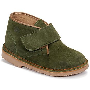 鞋子 男孩 短筒靴 Citrouille et Compagnie NANUP 卡其色