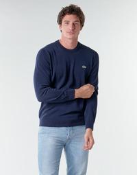 衣服 男士 羊毛衫 Lacoste AH1985 海蓝色