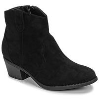 鞋子 女士 短筒靴 Moony Mood NINITE 黑色