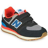鞋子 儿童 球鞋基本款 New Balance新百伦 YV574SOV 黑色