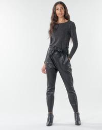 衣服 女士 休闲裤 Vero Moda VMEVA 黑色