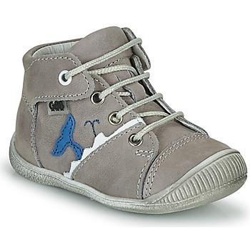 鞋子 男孩 高帮鞋 GBB ABRICO 灰色