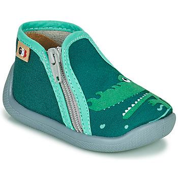 鞋子 女孩 拖鞋 GBB APOMO 绿色