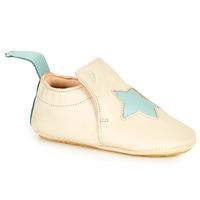 鞋子 儿童 拖鞋 Easy Peasy BLUBLU ETOILE 米色
