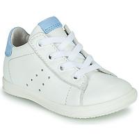 鞋子 男孩 球鞋基本款 Little Mary DUSTIN 白色