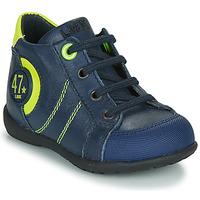 鞋子 男孩 短筒靴 Little Mary FELIX 海蓝色