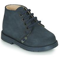 鞋子 男孩 短筒靴 Little Mary GINGO 海蓝色