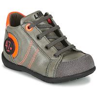 鞋子 男孩 短筒靴 Little Mary FELIX 灰色