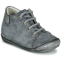 鞋子 女孩 短筒靴 Little Mary FLAVIE 灰色