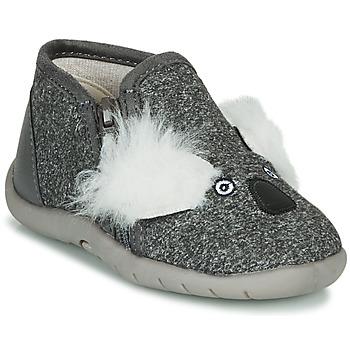 鞋子 儿童 拖鞋 Little Mary KOALAZIP 灰色