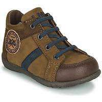 鞋子 男孩 短筒靴 Little Mary COQUIN 棕色