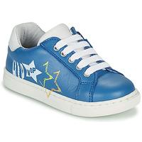 鞋子 男孩 球鞋基本款 GBB KARAKO 蓝色