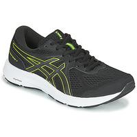 鞋子 男士 跑鞋 Asics 亚瑟士 CONTEND 7 黑色 / 黄色