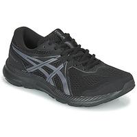 鞋子 男士 跑鞋 Asics 亚瑟士 CONTEND 7 黑色