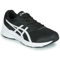 鞋子 男士 跑鞋 Asics 亚瑟士 JOLT 3 黑色 / 白色
