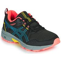 鞋子 女士 跑鞋 Asics 亚瑟士 VENTURE 8 黑色 / 蓝色