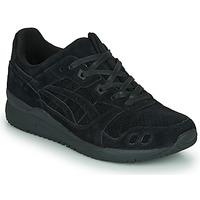 鞋子 球鞋基本款 Asics 亚瑟士 GEL LYTE III 黑色