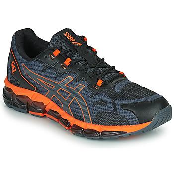 鞋子 男士 球鞋基本款 Asics 亚瑟士 QUANTUM 360 6 黑色 / 灰色 / 橙色