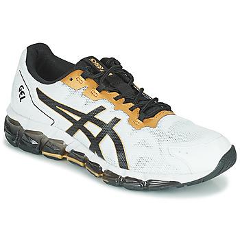 鞋子 男士 球鞋基本款 Asics 亚瑟士 QUANTUM 360 6 白色 / 黑色 / 金色