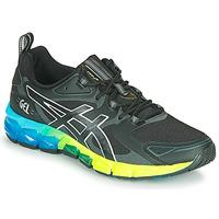 鞋子 男士 球鞋基本款 Asics 亚瑟士 QUANTUM 180 6 黑色 / 蓝色 / 黄色