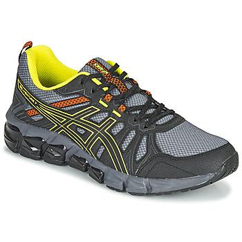 鞋子 男士 球鞋基本款 Asics 亚瑟士 VENTURE 7 180 黑色 / 黄色