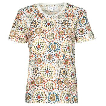 衣服 女士 短袖体恤 Desigual LYON 白色