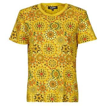衣服 女士 短袖体恤 Desigual LYON 黄色