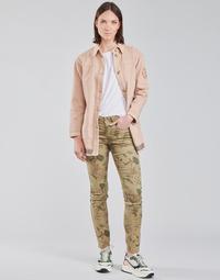 衣服 女士 多口袋裤子 Cream LOTTE PRINTED 多彩