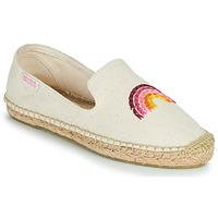 鞋子 女士 帆布便鞋 Banana Moon THAIS MAWERA 米色