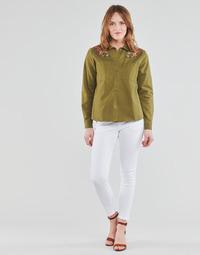 衣服 女士 多口袋裤子 Freeman T.Porter ALEXA CROPPED S-SDM 白色