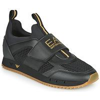 鞋子 男士 球鞋基本款 EA7 EMPORIO ARMANI CALMONI 黑色