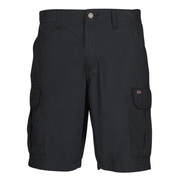 衣服 男士 短裤&百慕大短裤 Napapijri NOTO 4 海蓝色