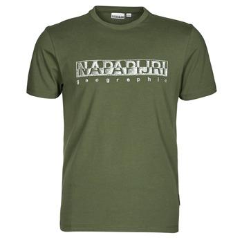 衣服 男士 短袖体恤 Napapijri SALLAR SS 绿色