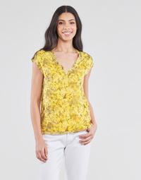 衣服 女士 女士上衣/罩衫 One Step CALI 黄色
