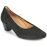 鞋子 女士 高跟鞋 Gabor 嘉宝 6618047 黑色