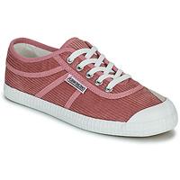 鞋子 女士 球鞋基本款 Kawasaki 川崎凌风 CORDUROY 玫瑰色