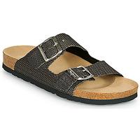 鞋子 女士 球鞋基本款 Pepe jeans OBAN MESH 灰色