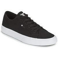 鞋子 男士 板鞋 DC Shoes MANUAL 黑色 / 白色