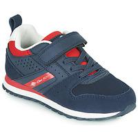 鞋子 儿童 球鞋基本款 Umbro 茵宝 JADER VLC 蓝色 / 红色