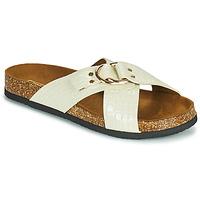 鞋子 女士 休闲凉拖/沙滩鞋 Only MAXI 2 白色