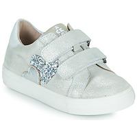 鞋子 女孩 球鞋基本款 Acebo's 5471-PLATA-B 银灰色