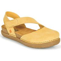 鞋子 女士 平底鞋 Art RHODES 黄色