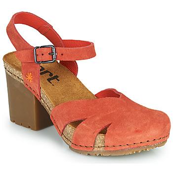 鞋子 女士 高跟鞋 Art SOHO 珊瑚色
