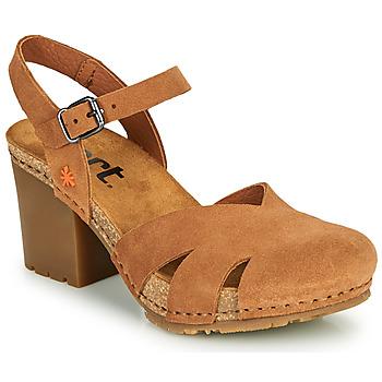 鞋子 女士 高跟鞋 Art SOHO 棕色