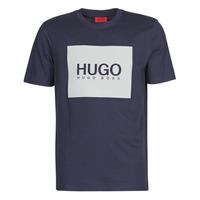 衣服 男士 短袖体恤 HUGO - Hugo Boss DOLIVE 海蓝色