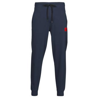 衣服 男士 厚裤子 HUGO - Hugo Boss DOAK 海蓝色