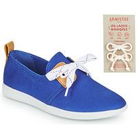 鞋子 儿童 球鞋基本款 Armistice STONE ONE 蓝色